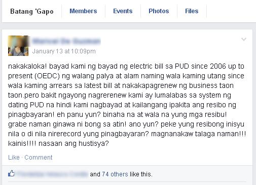electric bill 2