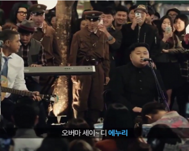 Barack Obama and Kim Jong Un Spotted Singing Together in South Korea?