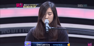 one last cry best cover