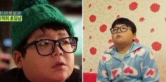 korean man who looks like a kid 3
