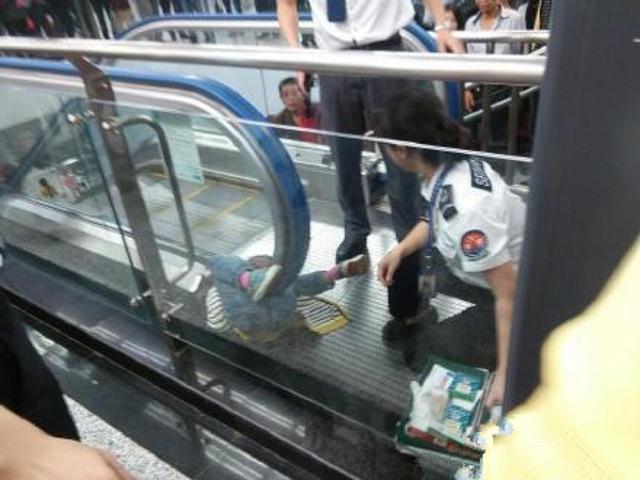PHOTO CREDIT: Shanghaiist