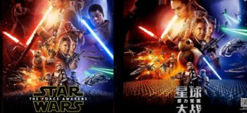 China's Star Wars Promotional Poster Tagged as Racist
