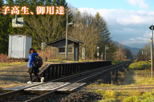Japan Keeps Defunct Train Line Running for One Passenger!