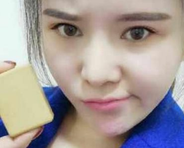 Woman Sends Soap Made of Her Own Fat As Revenge Gift to Her Ex-Boyfriend