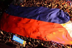 LOOK: Duterte Supporters Unveil 82-Feet Philippine Flag during Campaign Rally