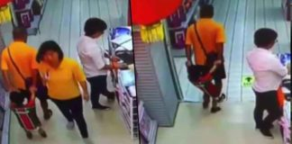 man-kills-son-in-supermarket-2