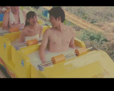 LOOK: You Can Ride Hot Spring Rollercoasters in Japan's Spamusement Park