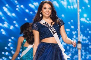 Miss Bulgaria Plans to Give Gown to a Lucky Pinay