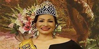 Pinay Wins as Mrs. Grandma Universe 2017