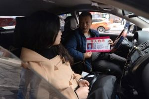 Despairing Dad Becomes a Taxi Driver to Find Missing Daughter