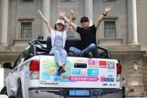 Dad and Daughter Go on 20,000-Mile Road Trip to Fulfill Promise to Personally Send Her to College