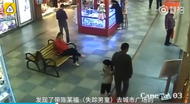 Kidnap 1
