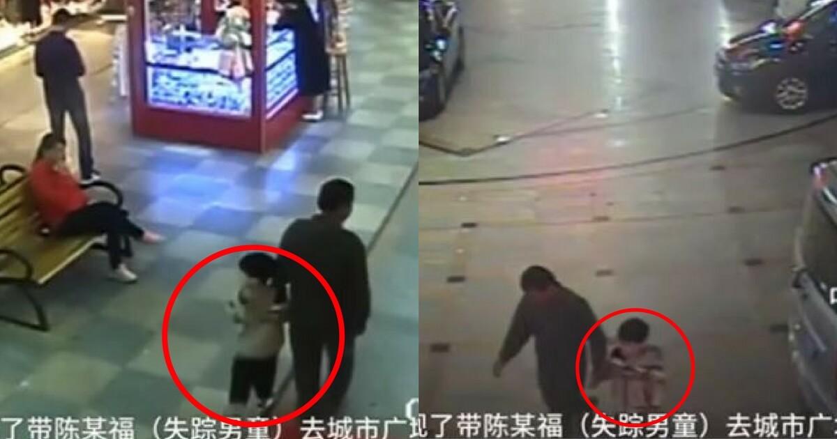 Kidnap Image