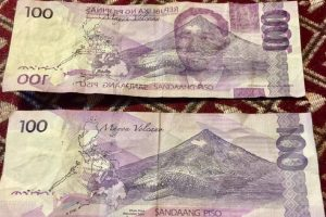 Netizen Posts Doubly Printed Php100 Bill with Manuel Roxas on the Mountain