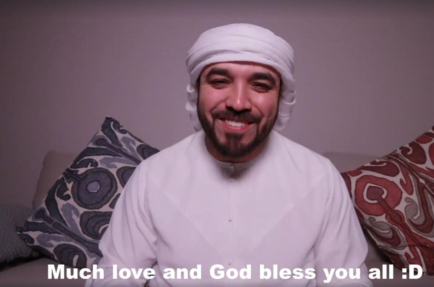 UAE 7
