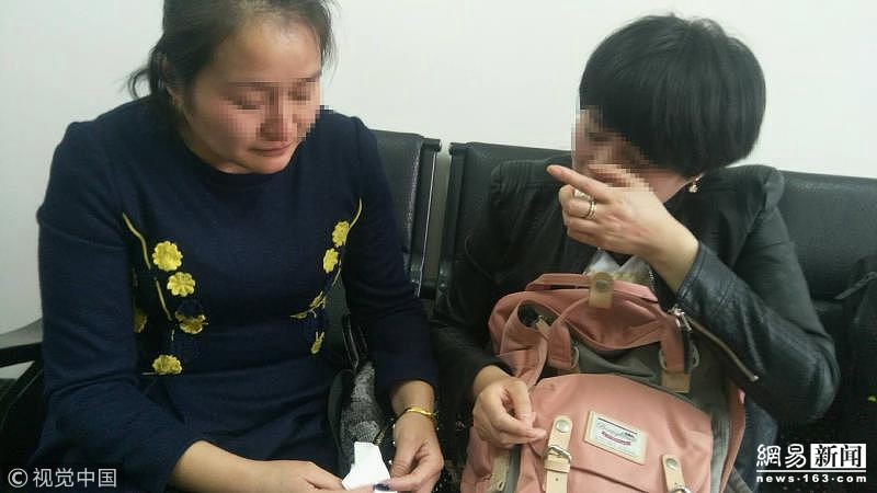 [Image Credit: Sohu News]