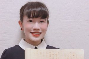 Ninja History Student Gets Full Marks after Passing 'Blank' Paper with Homemade Invisible Ink