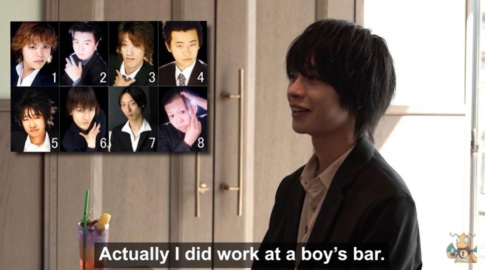 rent a boyfriend in Japan